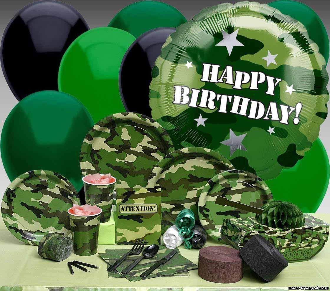 Открытка ко дню рождения военного, днем рождения